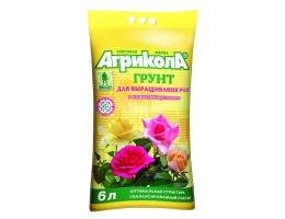 Земля Агрикола  грунт для/роз      6л/10шт